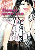 flower – 謎の女性 / 少女潤