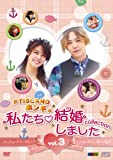 Variety - Ftisland Lee Hong Ki No Just Married Collection (Japanese Title) Vol.3 (2DVDS) [Japan DVD] OPSD-S1080