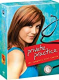 [DVD]プライベート・プラクティス:LA診療所 シーズン1 DVD COMPLETE BOX