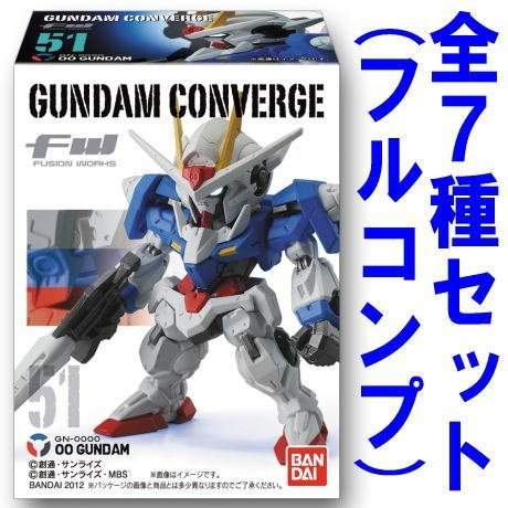 FW GUNDAM CONVERGE 9(ガンダム コンバージ9) 【全7種セット(フルコンプ)】 B00AT69OB6