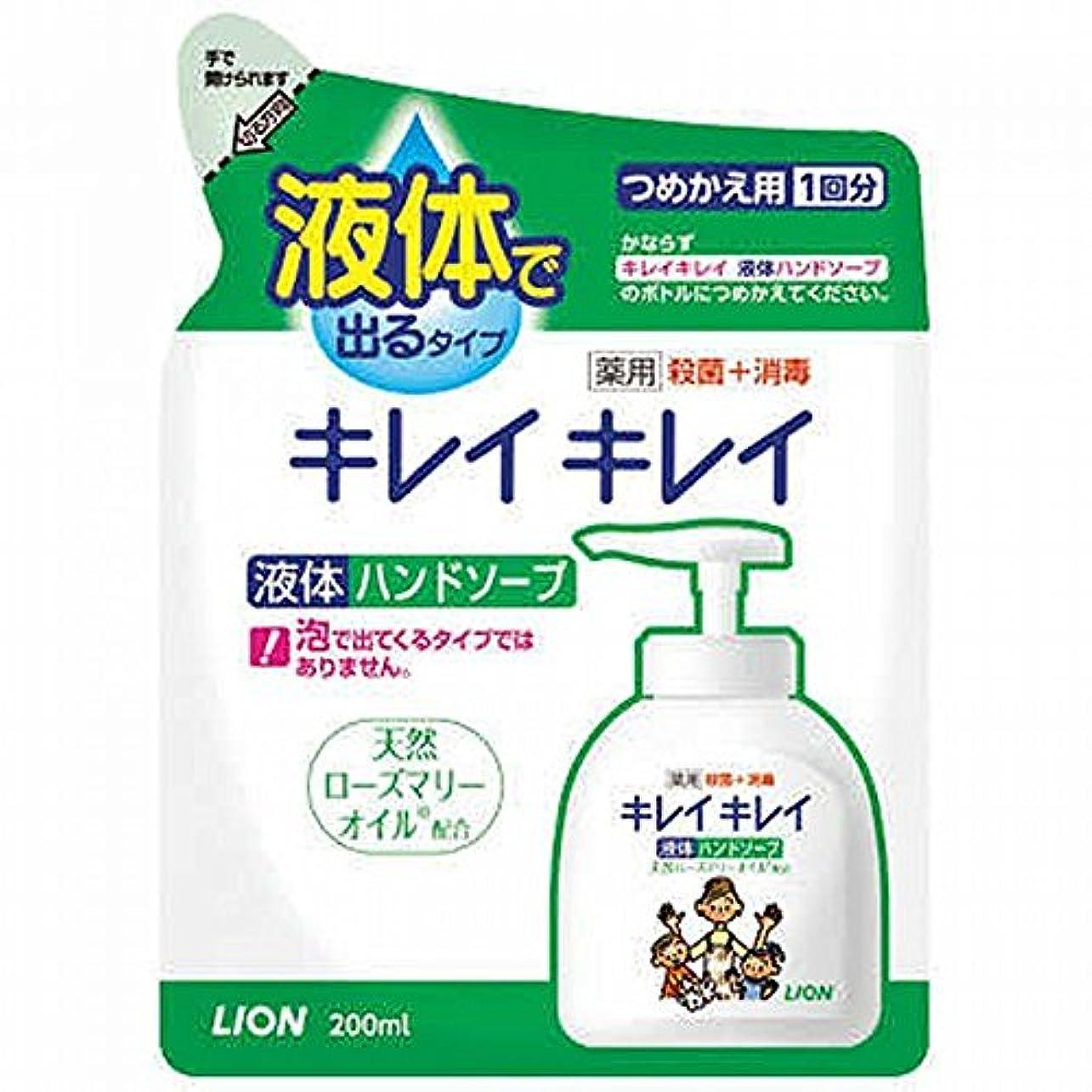 虫を数えるセント責任キレイキレイ 薬用液体ハンドソープ  詰替用 200ml ×20個セット