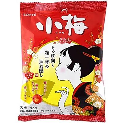 Lotte Koume Candy 2.39oz (3 Pack) - 4021994 , B06XGRTXX4 , 454_B06XGRTXX4 , 9.98 , Lotte-Koume-Candy-2.39oz-3-Pack-454_B06XGRTXX4 , usexpress.vn , Lotte Koume Candy 2.39oz (3 Pack)
