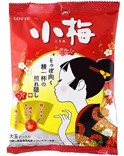 Lotte Koume Candy 2.39oz