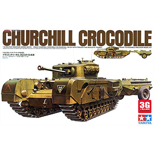 Tamiya tank model 35100 British Churchill Crocodile 1/35 Heavy Tank