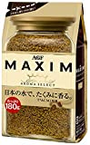 maxim coffee - AGF Maxim Japan instant coffee bag 180g