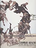 Tactics Ogre Art Works Book (Japanese)