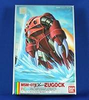 1/144 MSM-07S シャア専用ズゴック 10周年記念限定版 「機動戦士ガンダム」 F.C.M フルカラーモデル No.3の商品画像