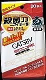 GATSBY (ギャツビ-) バイオコア デオドラントボディペ-パ- 無香性 <徳用> (医薬部外品) 30枚