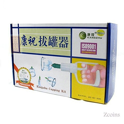 Kangzhu 12-Cup Biomagnetic Chinese Cupping Therapy Set by...