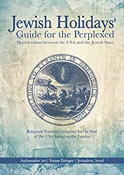 Jewish Holidays Guide for the Perplexed by [Ettinger, Yoram]