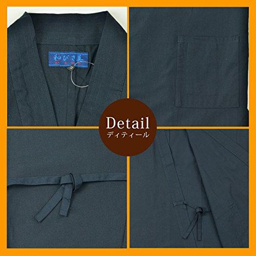 Edoten Men's Japan Kimono Ninjya Cotton100% Samue Nevy XXL by Edoten (Image #2)