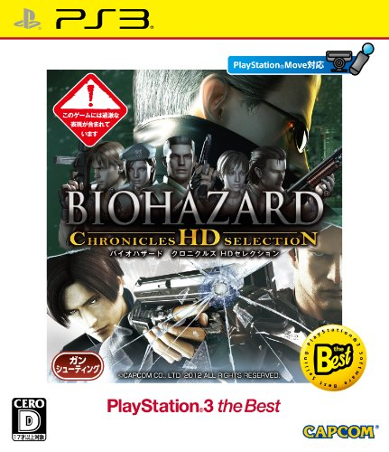 Biohazard Chronicles HD Selection (Japan Import)