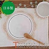 Table ware East Bread Dish 16.3Cm 2-Color Brown Border