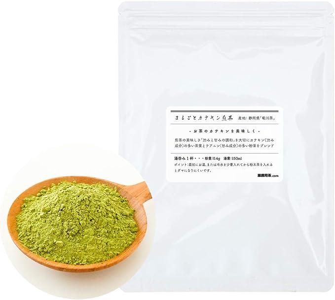まるごとカテキン煎茶 200g 静岡茶100% 渋みを抑えたカテキン茶 粉末緑茶