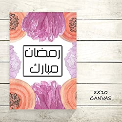 "Arabic Ramadan Mubarak Art - Wall Art- Purple FLoral Design Trendy Modern Wall Art Quote - Wall Decor - 8x10""- CANVAS PRINT - 1"" thick"