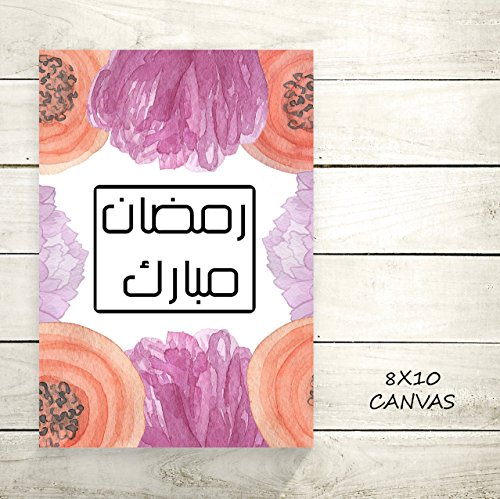 "Arabic Ramadan Mubarak Art - Wall Art- Purple FLoral Design Trendy Modern Wall Art Quote - Wall Decor - 8x10""- CANVAS PRINT - 1"" thick from Mommylicious Crafts"