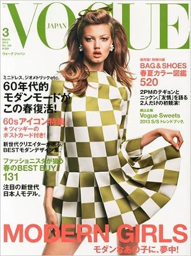 189d9e06cb08 VOGUE JAPAN (ヴォーグ ジャパン) 2013年 03月号 [雑誌]    本   通販   Amazon