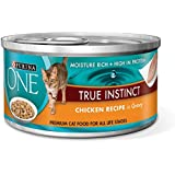 Can Best Natural (5) 3 oz Canned Purina Beyond Pate Chicken Recipe & Gravy Canned Cat Food Treats Favorites Wellness Feast nutrition Gourmet