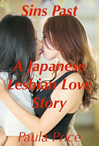 Japanese girls lesbian