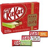 KIT KAT NESTLÉ KITKAT 2019 Chinese New Year Assorted Gift Box, 146 Grams