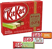 30% off KitKat Chinese New Year Gift Box