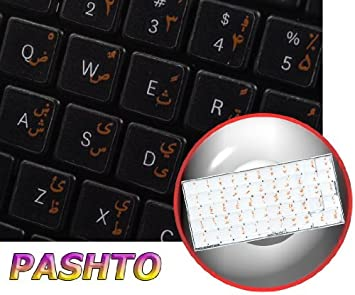 PASHTO TRANSPARENT KEY STICKER RED