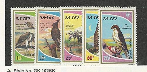 (Ethiopia, Postage Stamp, 956-960 Mint LH, 1980 Birds,)