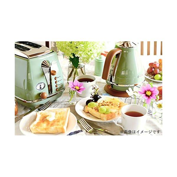 Delonghi Electric kettle (1.0L)「ICONA Vintage Collection」 KBOV1200J-GR (Olive green)【Japan Domestic genuine products】 2