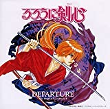 Rurouni Kenshin by Soundtrack (2003-09-30)