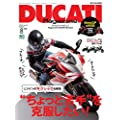 DUCATI Magazine