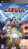 Lunar: Harmony of Silver Star [Japan Import]