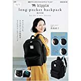 2019 long-pocket backpack BOOK ロングポケット付き バックパック