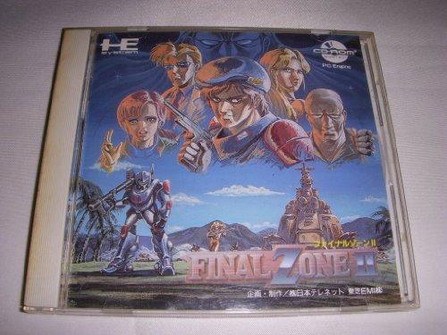 final-zone-2-japan-import
