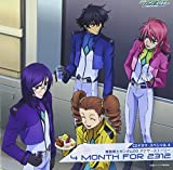 MOBILE SUIT GUNDAM 00 CD DRAMA SPECIAL 4: ANOTHER STORY