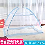 MLF-Baby Foldable Mosquito Net Non-install encrypted tape bracket,Blue 90*140cm