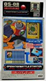 Megaman Operation Battle Advanced PET Starter Deck - Gutsman (OS-08) (Rockman EXE Axess 2004)