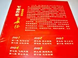 The long march / Wang Shuzeng - military writers/ LECTURE ROOM / CCTV DOCUMENTARY / PAL / 10 Episodes / 5DVD