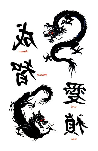 Asian Dragon Temporary Fake Tattoos