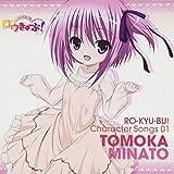 RO-KYU-BU! CHARACTER CD 1