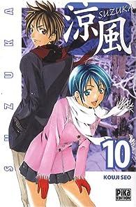 Suzuka, tome 10  par Kouji Seo