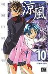 Suzuka, tome 10  par Seo