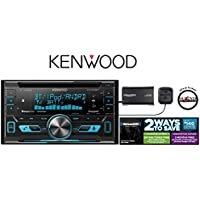 Kenwood DPX592BT In Dash Double Din CD Receiver w/ Bluetooth & SXV300v1 SiriusXM Satellite Radio Package with a FREE SOTS Air Freshener