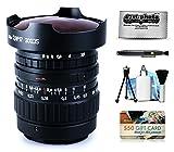 Belomo Peleng 17mm f/2.8 EWP MC Full Frame Wide Angle Fisheye Lens for Canon EOS 70D, 60D, 60Da, 50D, 40D, 1Ds, 7D, 6D, 5D, 5DS, Rebel T6s, T6i, T5i, T5, T4i, T3i, T3, T2i and SL1 Digital SLR Cameras
