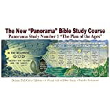 Panorama No.1: The Plan of the Ages (Panorama Bible Study Course, No. 1)