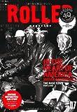 ROLLER MAGAZINE(ローラー・マガジン)Vol.7 (ネコムック)