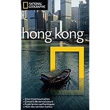 HONG KONG ÉD.2012