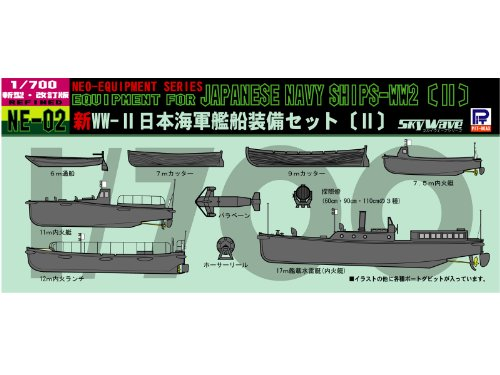 (Skywave 1/700 Equipment Set for Japanese WWII Navy Ships II Auxiliary Boats, Davits, etc Model Kit)
