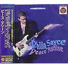 Peace Machine