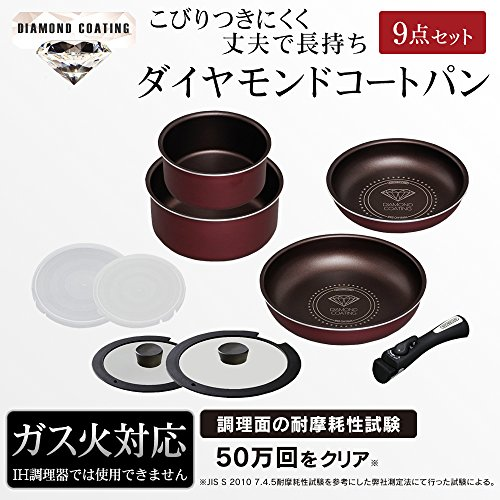Iris Ohyama 9-Piece Fry Pan Set, Diamond Coat Pan, Red, Gas Stove, Easy-to-Grab Handle, H-GS-SE9, Not IH Compatible