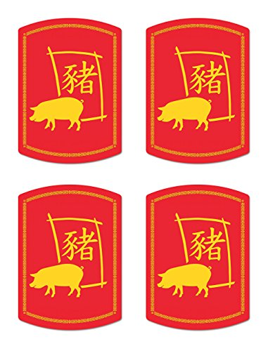 (Beistle 54863-PIG year of pig cutout Red/Yellow)